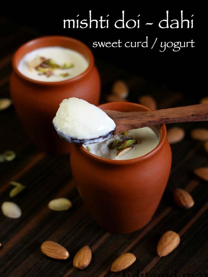 मिष्टी दही कैसे बनाते है? How to make Bengali sweet Doi step by Step with Photo?  Step 15