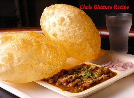 छोले भटूरे बनाने की विधि !! How to make chole-Bhaturein Hindi in Hindi? Step-By-Step Photo