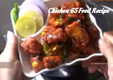 चिकन 65 बनाने की विधि!!  How To Make Chicken 65 In Hindi? Step-By-Step-Photo
