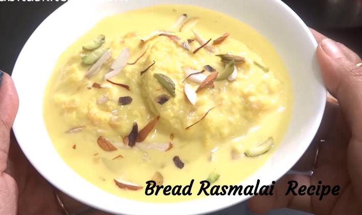 ब्रेड रसमलाई कैसे बनाते है? Bread Rasmalai Recipe Step By Step in Hindi with Photo?